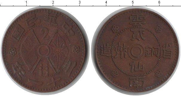 Каталог монет - Китай 2 цента