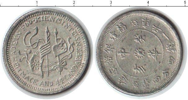 Каталог монет - Китай 20 центов