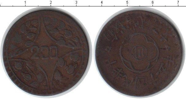 Каталог монет - Китай 200 кэш