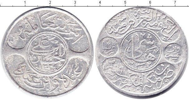 Каталог монет - Саудовская Аравия 1 риал