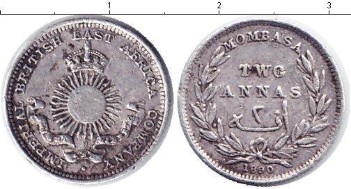 Каталог монет - Восточная Африка 2 анны