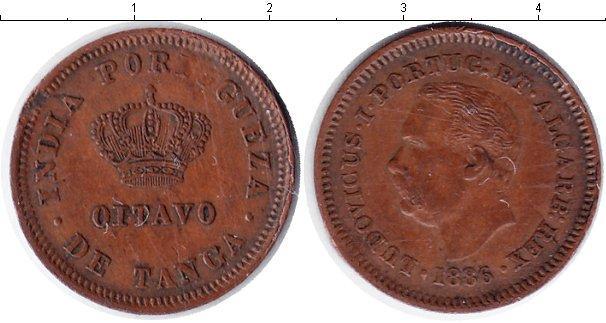 Каталог монет - Португальская Индия 1/4 таньга
