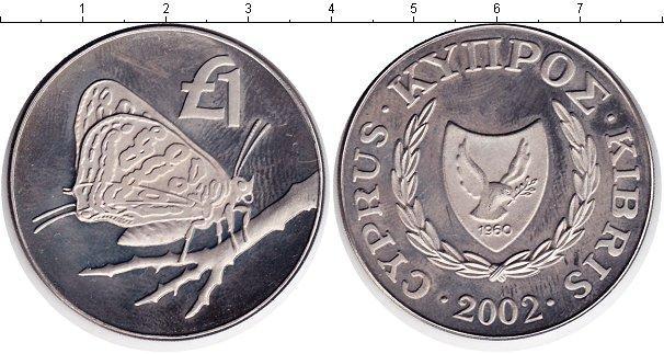 Каталог монет - Кипр 1 фунт