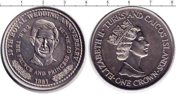 Каталог монет - Теркc и Кайкос 1 крона