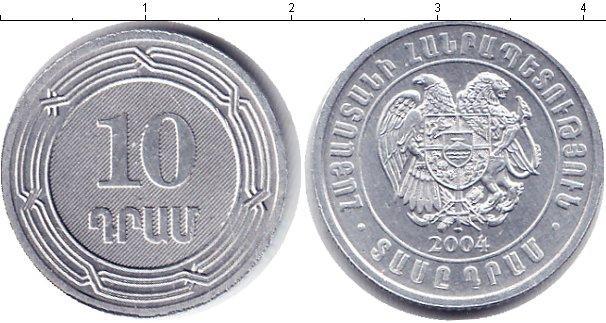 Каталог монет - Армения 10 драм