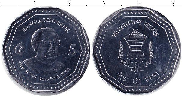 Каталог монет - Бангладеш 5 така
