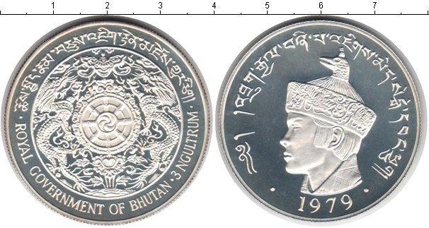 Каталог монет - Бутан 3 нгултрума