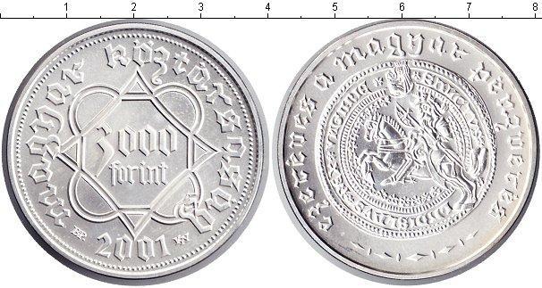 Каталог монет - Венгрия 3000 форинтов