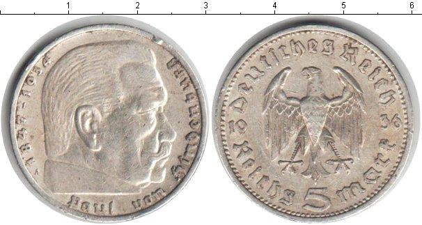 Каталог монет - Третий Рейх 5 марок