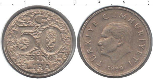 Каталог монет - Турция 50 лир