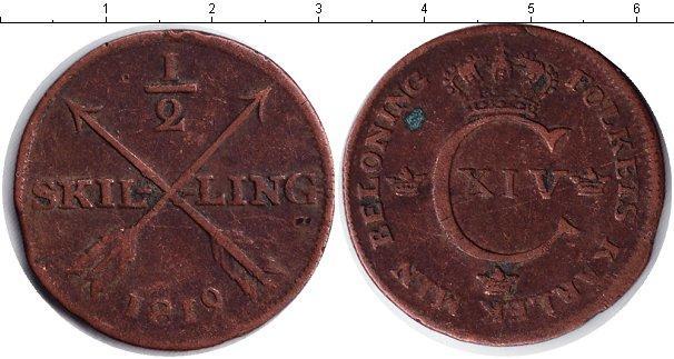 Каталог монет - Швеция 1/2 скиллинга