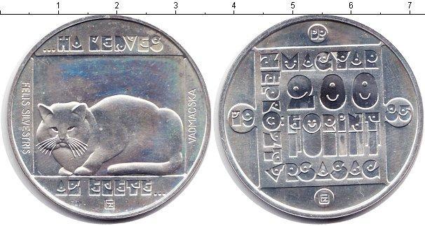 Каталог монет - Венгрия 200 форинтов
