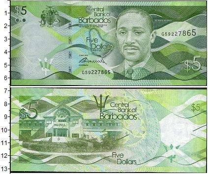 Каталог монет - Барбадос 5 долларов