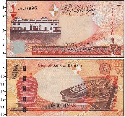Каталог монет - Бахрейн 1/2 динара