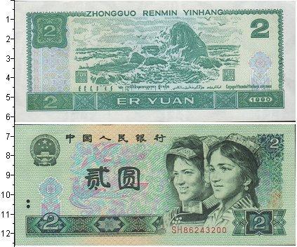 Каталог монет - Китай 2 юаня