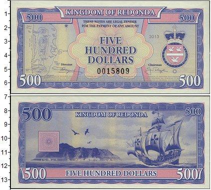 Каталог монет - Редонда 500 долларов
