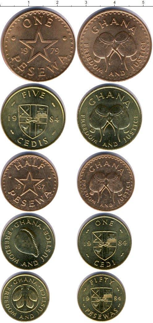 Каталог монет - Гана Гана 1967-1984
