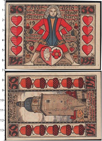 Каталог монет - Альтенбург 50 пфеннигов