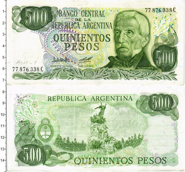 Каталог монет - Аргентина 500 песо