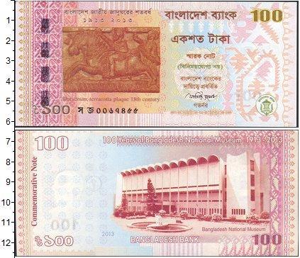 Каталог монет - Бангладеш 100 так