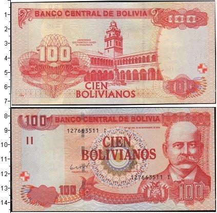 Каталог монет - Боливия 1000 боливиано