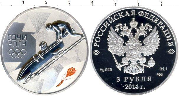 Каталог монет - Россия Олимпийские игры в Сочи 2014, Бобслей