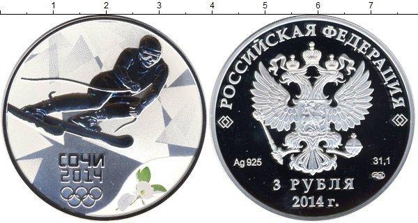 Каталог монет - Россия Олимпийские игры в Сочи 2014, Горнолыжный спорт