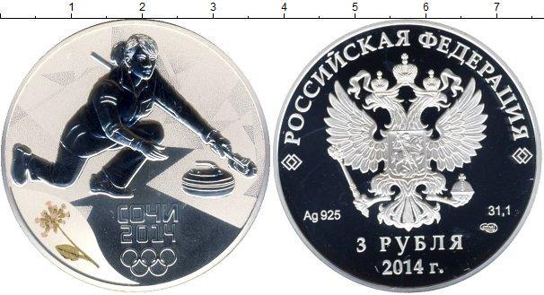 Каталог монет - Россия Олимпийские игры в Сочи 2014, Кёрлинг