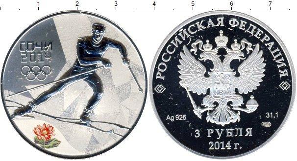 Каталог монет - Россия Олимпийские игры в Сочи 2014, Лыжные гонки