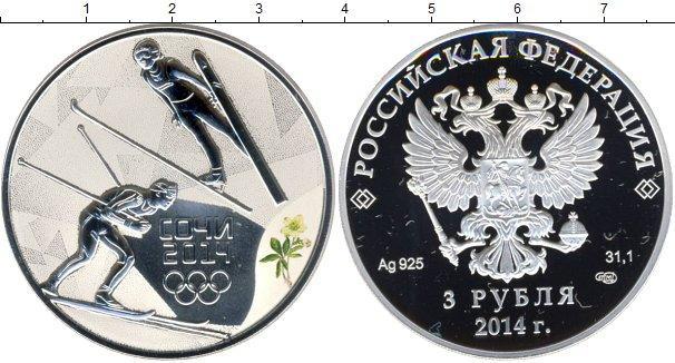 Каталог монет - Россия Олимпийские игры в Сочи 2014, Лыжный спорт