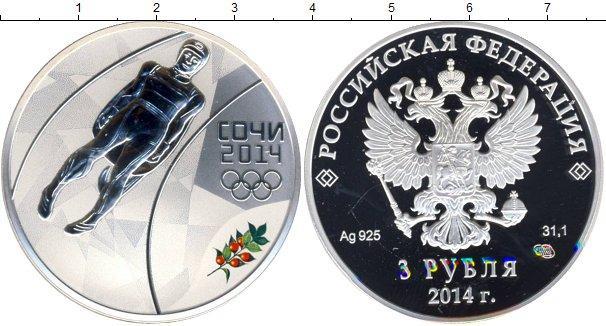Каталог монет - Россия Олимпийские игры в Сочи 2014, Санный спорт