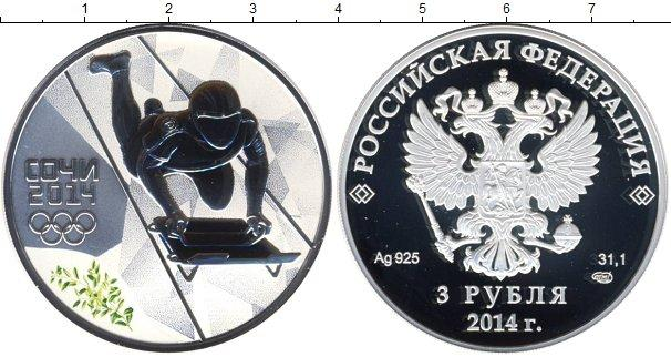 Каталог монет - Россия Олимпийские игры в Сочи 2014, Скелетон