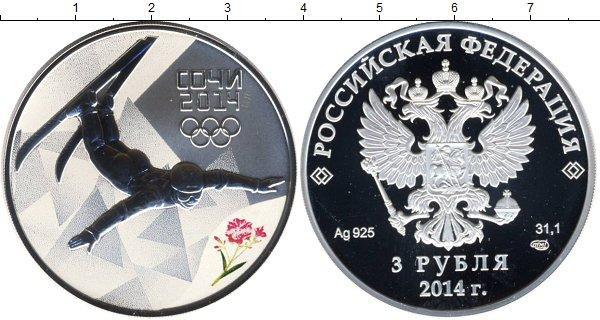 Каталог монет - Россия Олимпийские игры в Сочи 2014, Фристайл
