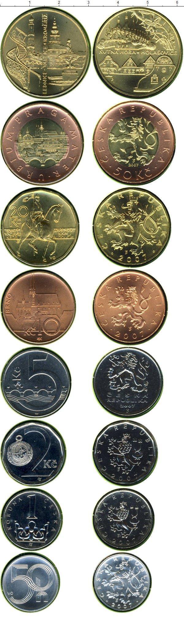 Каталог монет - Чехия Выпуск 2007