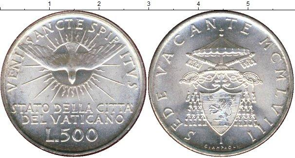Каталог монет - Ватикан Седе Ваканте 1958