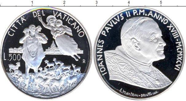 Каталог монет - Ватикан 50-летие священства Иоанна Павла
