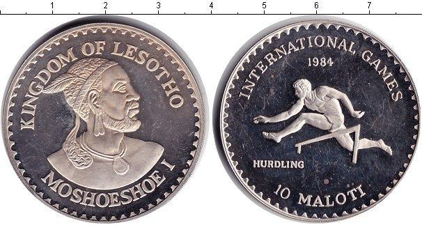 Каталог монет - Лесото 10 малоти