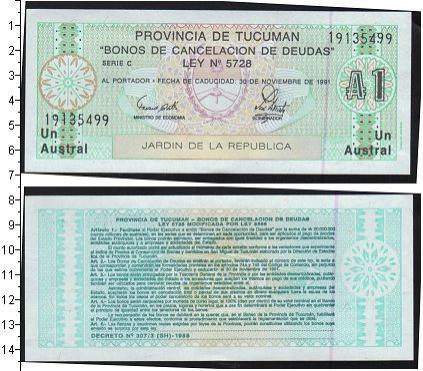 Каталог монет - Аргентина 1 аустралес
