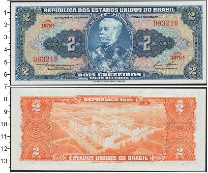 Каталог монет - Бразилия 2 крузейро