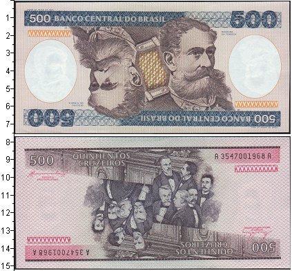 Каталог монет - Бразилия 500 крузейро