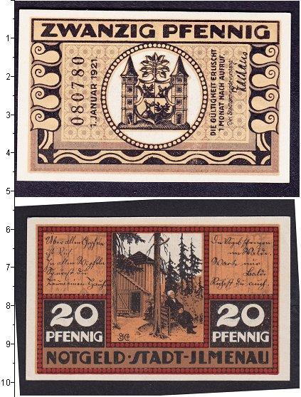 Каталог монет - Веймарская республика 20 пфеннигов