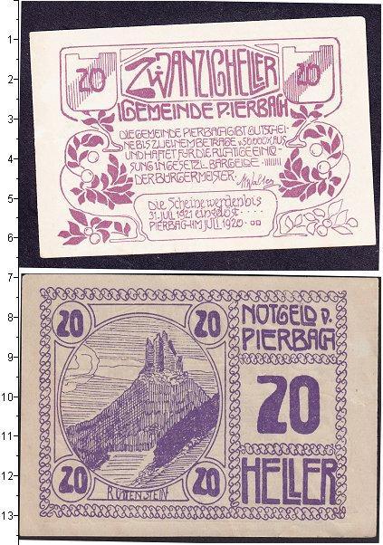 Каталог монет - Веймарская республика 20 хеллеров