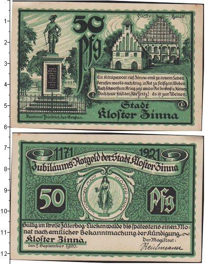 Каталог монет - Веймарская республика 50 пфеннигов