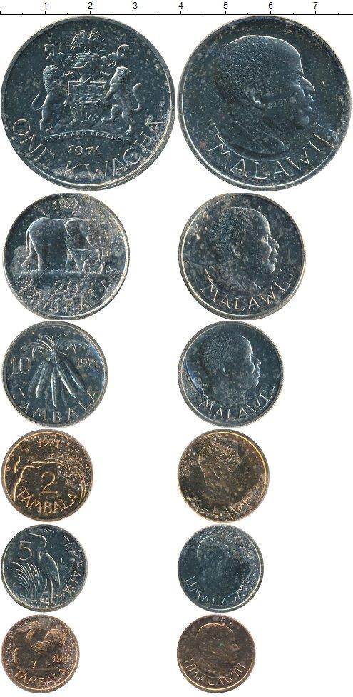 Каталог монет - Малави Малави 1971
