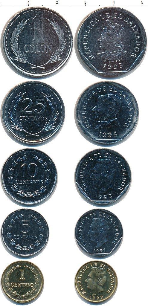 Каталог монет - Сальвадор Сальвадор 1991-1994