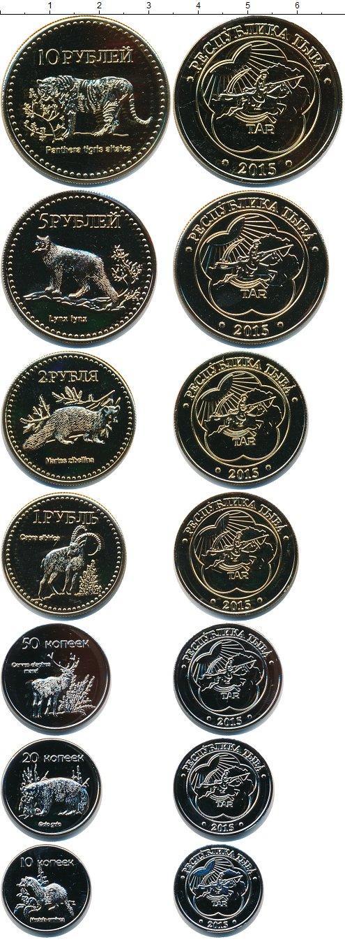 Каталог монет - Тува Тува 2015