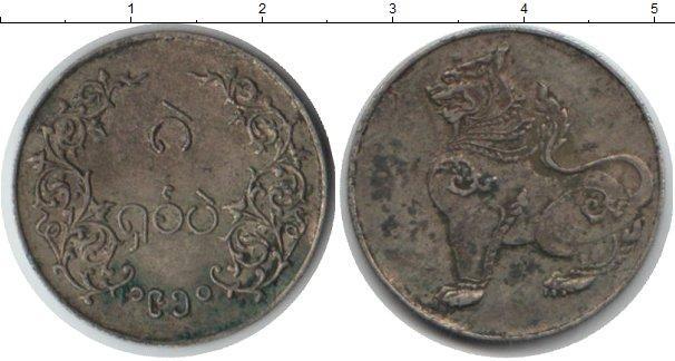 Каталог монет - Мьянма 8 пе