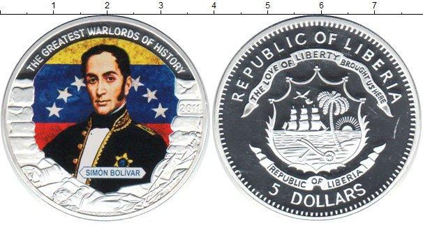 Каталог монет - Либерия 5 долларов