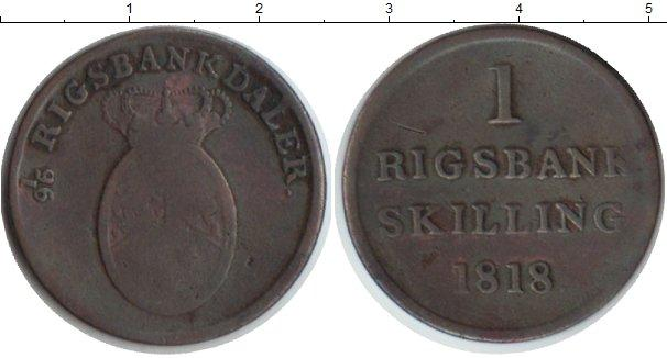 Каталог монет - Дания 1  скиллинг