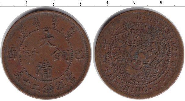 Каталог монет - Китай 20 кэш